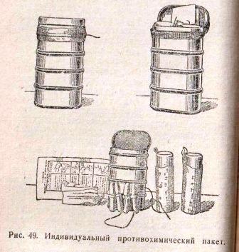 http://s6.uploads.ru/t/dktic.jpg