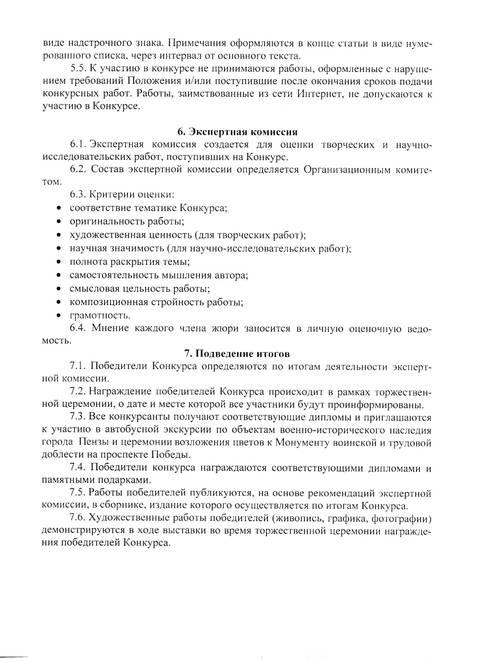 http://s6.uploads.ru/t/e1P4D.jpg