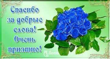 http://s6.uploads.ru/t/e8MHt.jpg