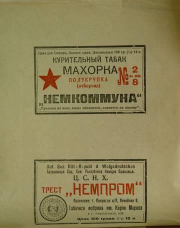 http://s6.uploads.ru/t/eCIOV.jpg