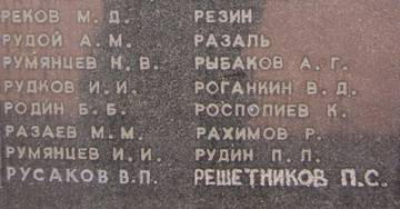 http://s6.uploads.ru/t/eIXH7.jpg
