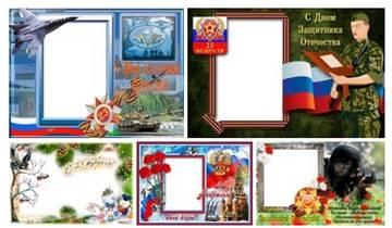 http://s6.uploads.ru/t/eQGCu.jpg