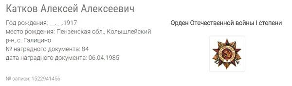 http://s6.uploads.ru/t/ejhQC.jpg