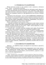 http://s6.uploads.ru/t/ewjiE.jpg