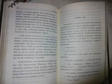 http://s6.uploads.ru/t/f4rYa.jpg