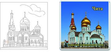 http://s6.uploads.ru/t/fcrAG.jpg