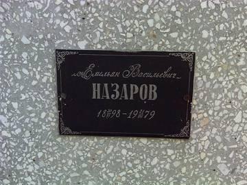 http://s6.uploads.ru/t/fiNhO.jpg