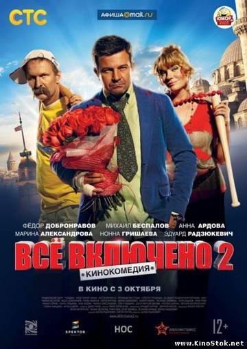 http://s6.uploads.ru/t/fim5o.jpg