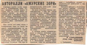 http://s6.uploads.ru/t/fpKqP.jpg
