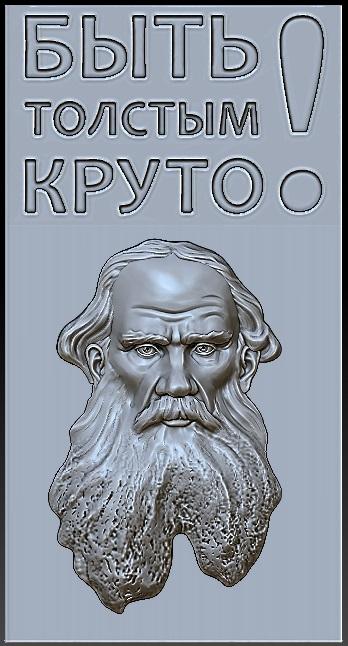 http://s6.uploads.ru/t/gjO8J.jpg