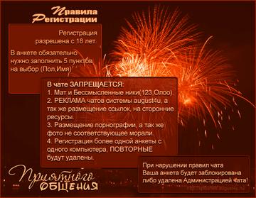 http://s6.uploads.ru/t/gpzT6.png