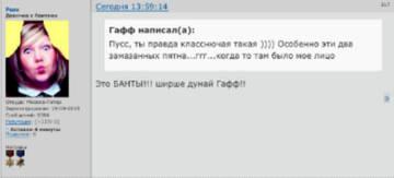 http://s6.uploads.ru/t/groI5.jpg