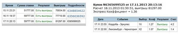 http://s6.uploads.ru/t/hDH1O.jpg