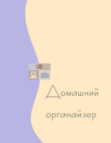 http://s6.uploads.ru/t/hEOzP.jpg