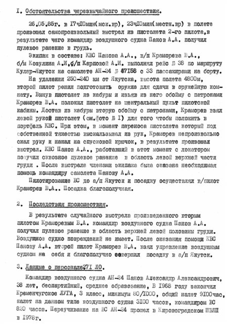 http://s6.uploads.ru/t/hMxEk.jpg