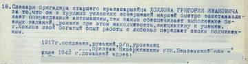 http://s6.uploads.ru/t/hgROB.jpg