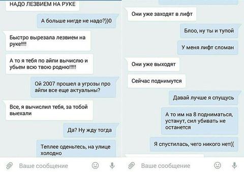 http://s6.uploads.ru/t/i9QVF.png