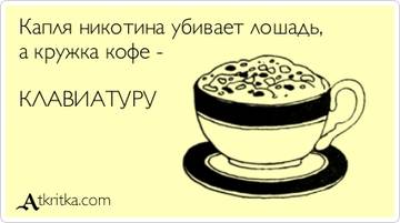 http://s6.uploads.ru/t/iBZn8.jpg
