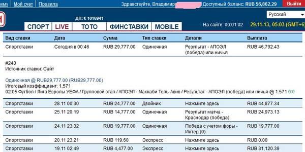 http://s6.uploads.ru/t/iBxKJ.jpg