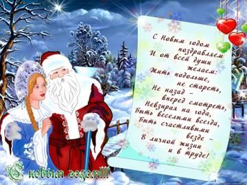 http://s6.uploads.ru/t/iP7a9.jpg