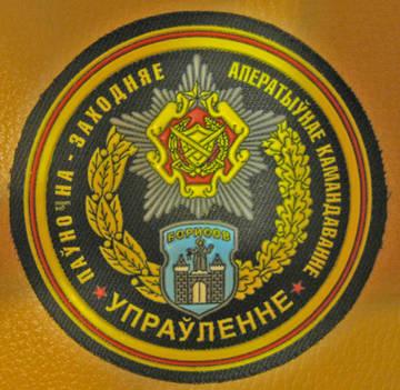 http://s6.uploads.ru/t/icSqv.jpg