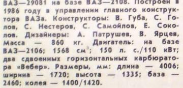 http://s6.uploads.ru/t/irL6O.jpg