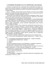 http://s6.uploads.ru/t/ivqOj.jpg