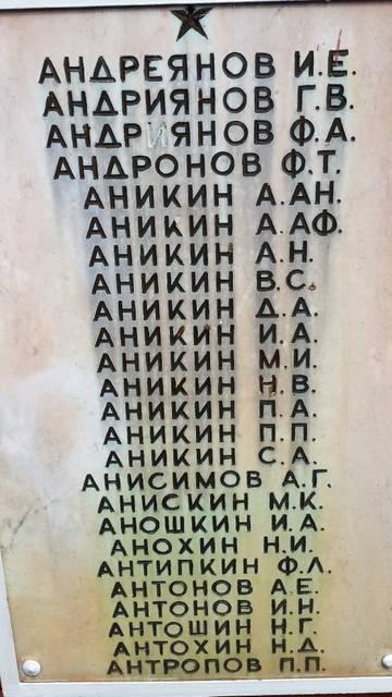 http://s6.uploads.ru/t/jOaRy.jpg