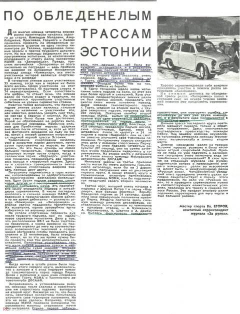 http://s6.uploads.ru/t/jh81k.jpg