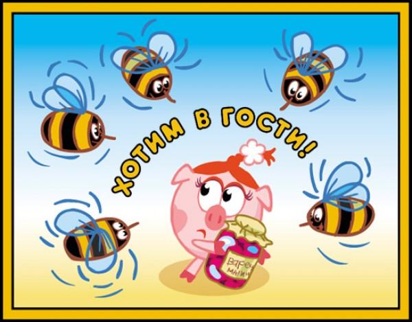 http://s6.uploads.ru/t/jmK5L.jpg