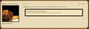 http://s6.uploads.ru/t/kBlaQ.png