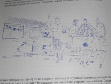 http://s6.uploads.ru/t/kDWdQ.jpg