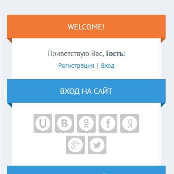 http://s6.uploads.ru/t/kOVSG.jpg