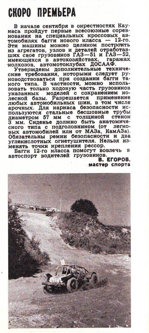 http://s6.uploads.ru/t/kUPRX.jpg