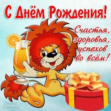 http://s6.uploads.ru/t/kcxb0.jpg