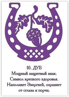 http://s6.uploads.ru/t/kfzyA.jpg