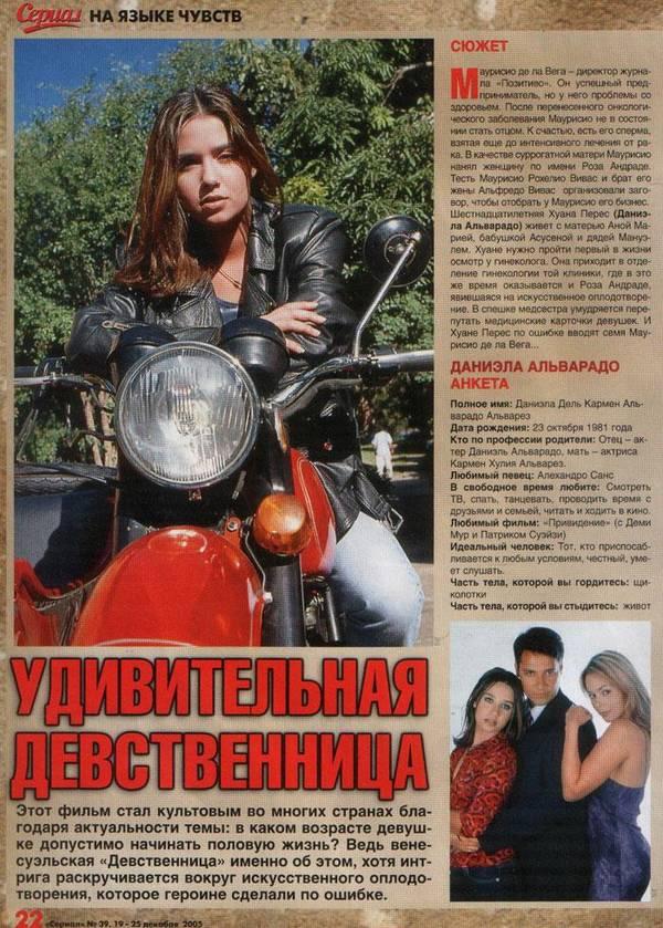 http://s6.uploads.ru/t/kvZb5.jpg