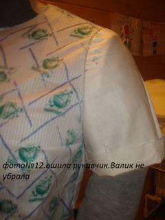 http://s6.uploads.ru/t/kyrfb.jpg