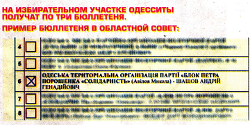 http://s6.uploads.ru/t/lmHYv.png