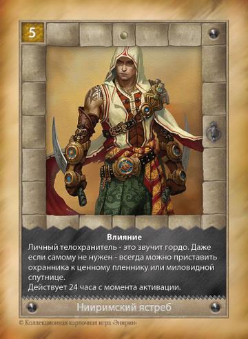 http://s6.uploads.ru/t/mOnq6.jpg