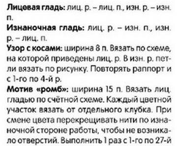 http://s6.uploads.ru/t/mPtji.png