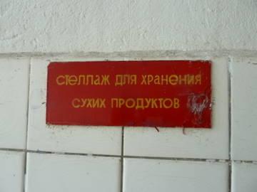 http://s6.uploads.ru/t/mglbP.jpg