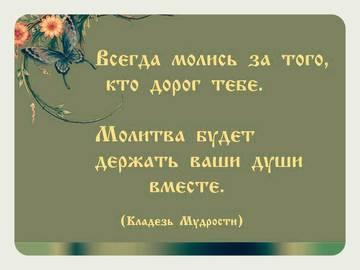http://s6.uploads.ru/t/nmgYC.jpg