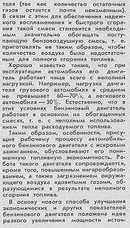 http://s6.uploads.ru/t/nrlYI.jpg
