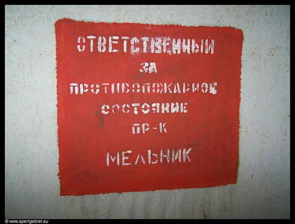 http://s6.uploads.ru/t/nwXGR.jpg