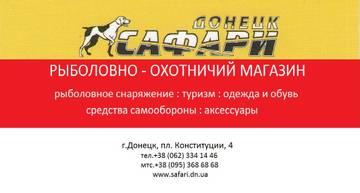 http://s6.uploads.ru/t/o2uUz.jpg