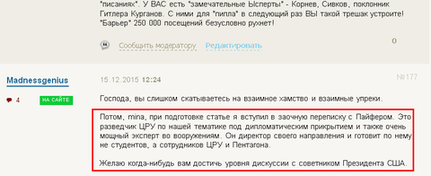 http://s6.uploads.ru/t/oWMdf.png