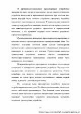 http://s6.uploads.ru/t/oskPX.jpg