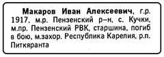 http://s6.uploads.ru/t/owuGr.jpg