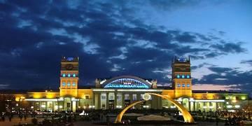 Опт в Харькове